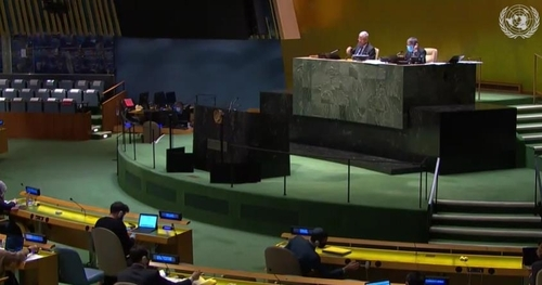 북한인권결의안 논의하는 유엔총회 본회의 [유엔 웹티비 캡처]