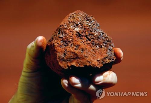 호주 철광석 [로이터=연합뉴스 자료사진]