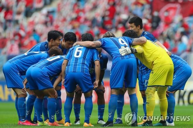 결승전에 앞서 파이팅 하는 울산 선수들. [AFP=연합뉴스]