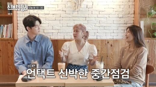 `신박한 정리`는 집콕으로 떠오른 미니멀 라이프의 중심에서 시청자들의 관심을 모았다. 제공| tvN