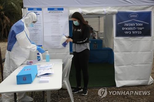 3월 2일(현지시간) 이스라엘에서 실시된 총선에서 마스크를 쓰고 투표하는 유권자.[AP=연합뉴스 자료사진]