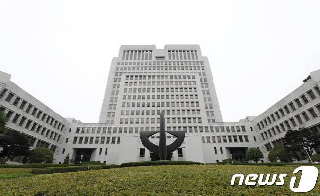 서울 서초구 대법원 청사 전경. 2018.6.17/뉴스1 © News1 박세연 기자