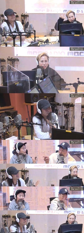MBC 라디오 방송 갈무리 © 뉴스1