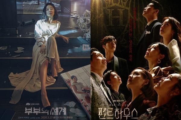'부부의 세계'(왼쪽) '펜트하우스'(오른쪽) 등 마라맛 드라마가 올 한 해 시청자들에게 다양한 감정을 선물했다. JTBC, SBS 제공