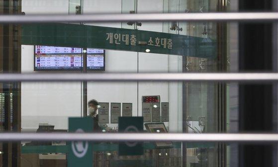 서울 중구 명동 하나은행 모습.