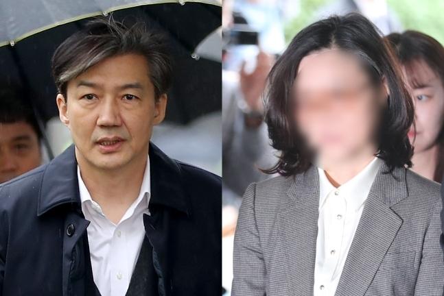 - 조국 전 법무부 장관과 부인 정경심 동양대 교수/연합