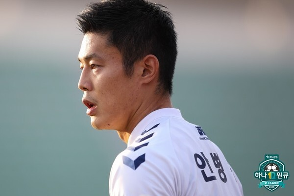 안병준. 한국프로축구연맹