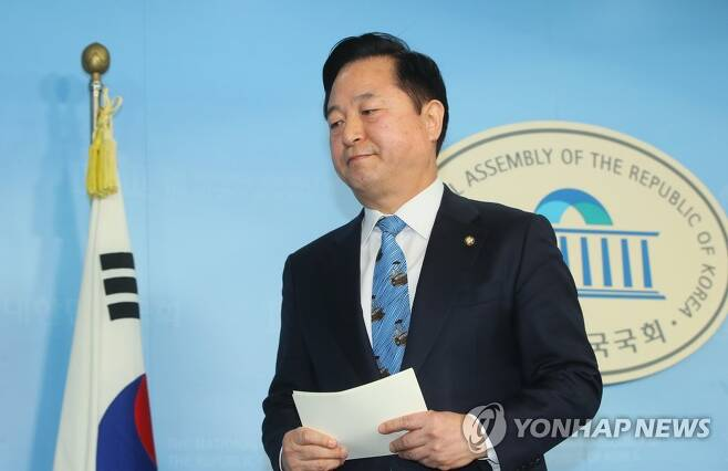 더불어민주당 김두관 의원[연합뉴스 자료사진]