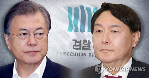 문재인 대통령과 윤석열 검찰총장 [이미지출처=연합뉴스]