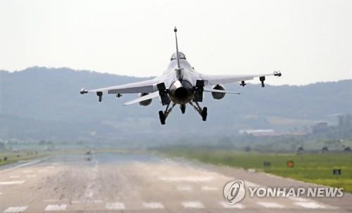 활주로 착륙하는 F-16 [연합뉴스 자료사진]