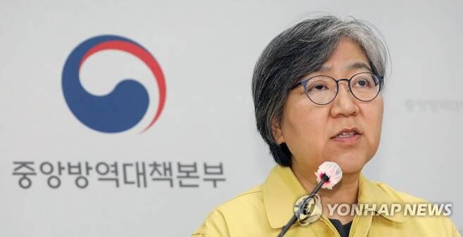 코로나19 브리핑하는 정은경 청장 [연합뉴스 자료사진]