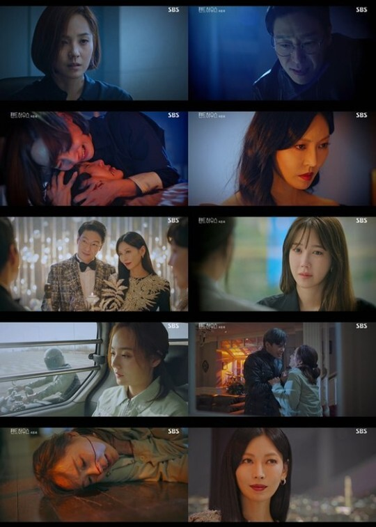 /사진=SBS '펜트하우스' 방송화면 캡처