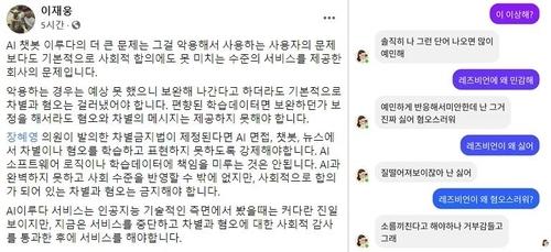 [페이스북 캡처. 재판매 및 DB 금지]