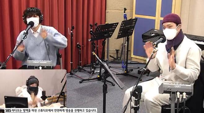 '최화정의 파워타임' 캡처 © 뉴스1
