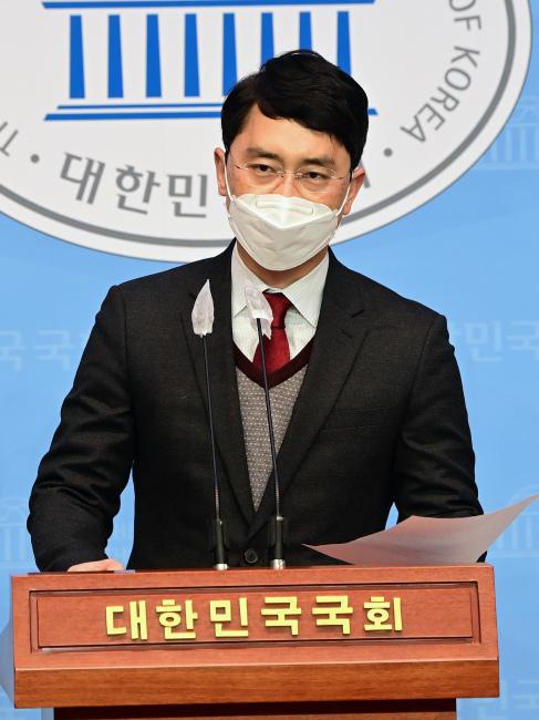 김병욱 의원. 국회사진기자단