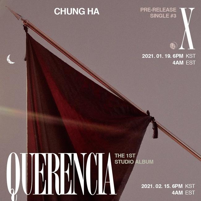 19일(화), 청하 선공개 싱글 앨범 'X(걸어온 길에 꽃밭 따윈 없었죠)' 발매 | 인스티즈