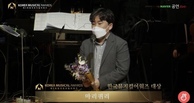 [서울=뉴시스] 강병원 라이브 대표. 2021.01.11. (사진 = 한국뮤지컬협회 제공) photo@newsis.com