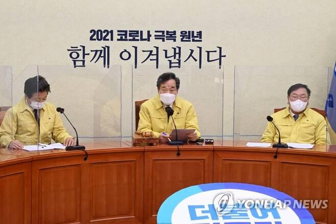 최고위원회의에서 발언하는 이낙연 대표 [연합뉴스 자료사진]
