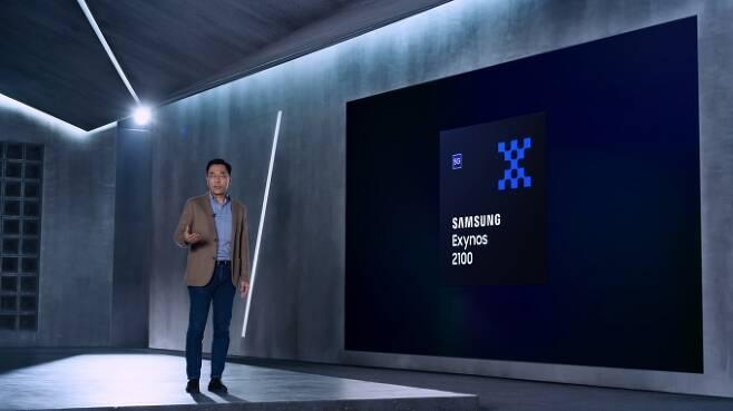 삼성전자는 12일 '엑시노스 온 2021' 행사를 열고 '엑시노스 2100'을 공개했다. [사진=삼성전자]
