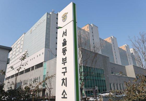 대규모 신종 코로나바이러스 감염증(코로나19) 집단 감염이 발생한 서울동부구치소 모습. 연합뉴스