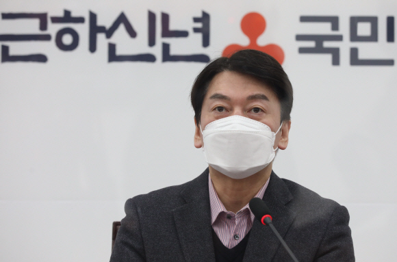 국민의당 안철수 대표가 11일 국회에서 열린 최고위원회의에서 모두발언을 하고 있다. 2021. 1. 11 김명국 선임기자 daunso@seoul.co.kr