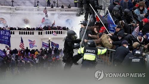 미국 의회 난입사건 [연합뉴스TV 제공]