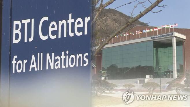 BTJ 열방센터 (CG) [연합뉴스 TV 제공. 재판매 및 DB 금지]