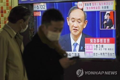 (도쿄 AP=연합뉴스) 7일 오후 스가 요시히데(菅義偉) 일본 총리가 신종 코로나바이러스 감염증(코로나19) 긴급사태를 선언하는 기자회견을 하는 장면이 도쿄에 설치된 TV에 중계되고 있다.