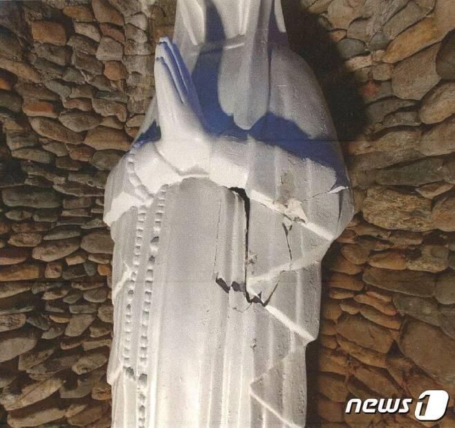 사건현장.(부산경찰청 제공) © 뉴스1