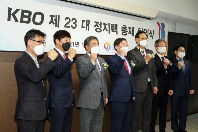 KBO 정지택 신임총재(가운데)가 사무국 주요 인사들과 안정적인 리그 운영을 다짐하고 있다. 제공=KBO