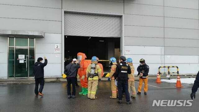 LG디스플레이 파주 공장 가스 누출 사고 현장. (사진=파주소방서 제공)