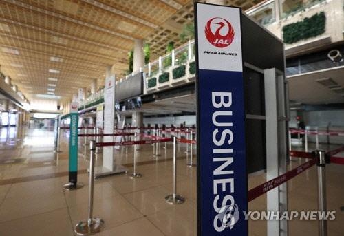 김포공항 국제선 청사 내 일본 항공 출국 카운터 모습[연합뉴스]