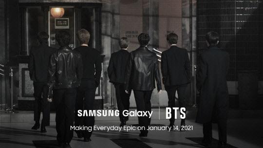BTS 갤럭시 언팩 행사 티저. 삼성전자 뉴스룸