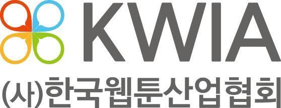 한국웹툰산업협회