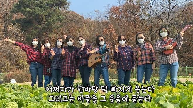 서울주택도시공사(SH공사)가 진행한 '랜선 페스티벌 주민참여공연'에서 대상을 수상한 서초더샵초레의 '기타포레'팀 /사진=SH공사