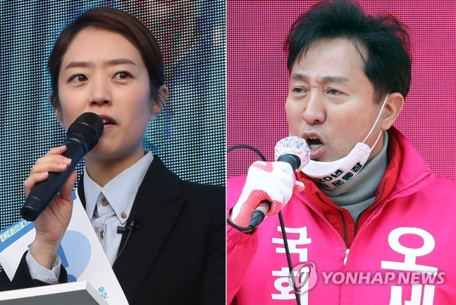 4·15 총선 격전지 광진을에서 붙은 고민정·오세훈/연합