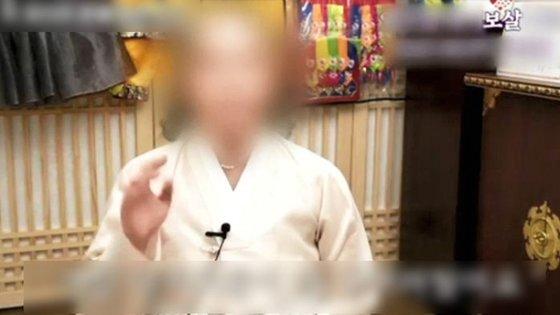 정인양 학대 상황을 묘사하는 한 유튜버/해당 유튜브 캡처