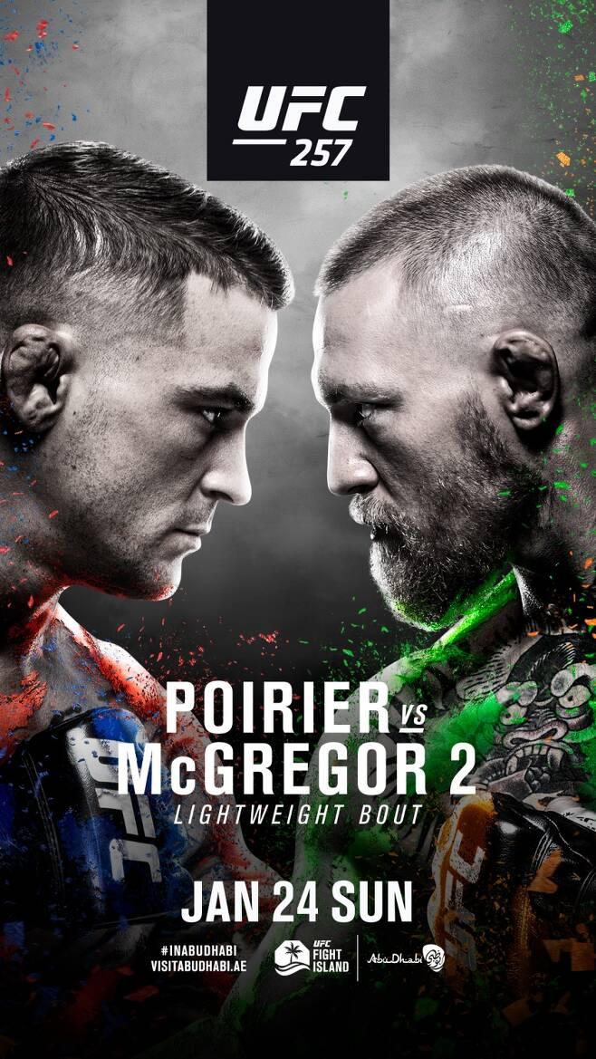 ▲ UFC 257 포스터