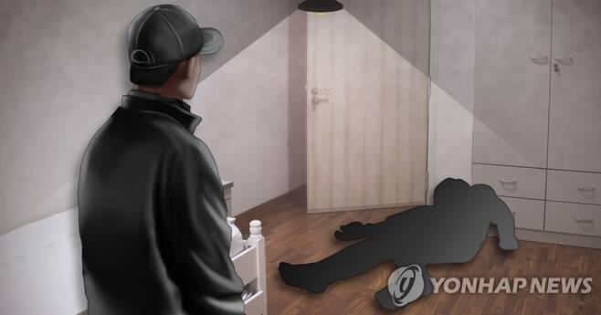 남성 살인_실내 (PG) [최자윤 제작] 사진합성·일러스트