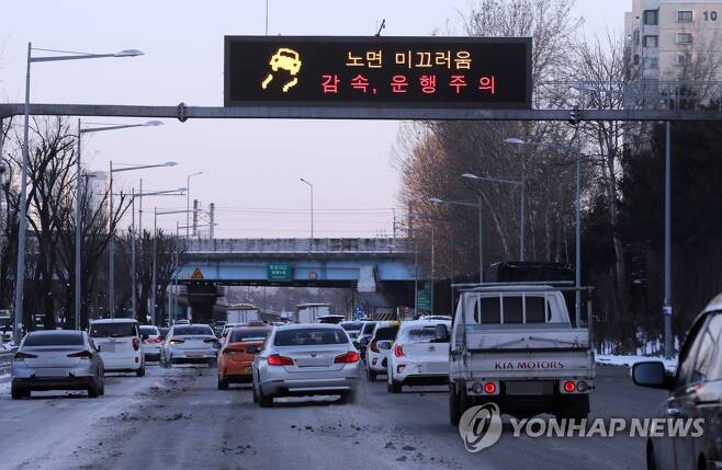 올림픽대로 [연합뉴스 자료사진]