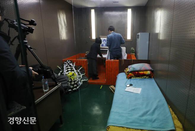 14일 서울 옛 남영동 대공분실 509호에서  관계자들이 온라인 추모제를 준비하고 있다. / 권도현 기자