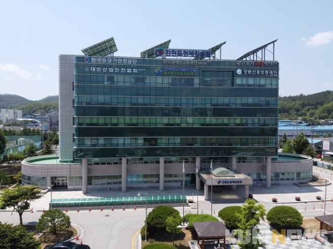 ▲강원도경제진흥원 전경.