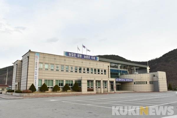 ▲영월군농업기술센터 전경.