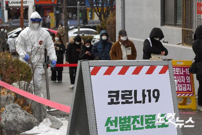 서울 강서구보건소에 마련된 선별진료소를 찾은 시민들이 검사를 받기 위해 줄을 서 있다. 박종민 기자