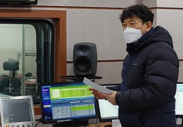 도로교통공단 TBN 대전교통방송 황금산 PD. TBN 대전교통방송 제공