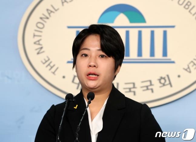 조혜민 정의당 대변인 - 뉴스1