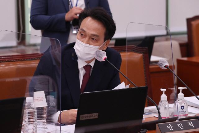 안민석 더불어민주당 의원/ 연합뉴스