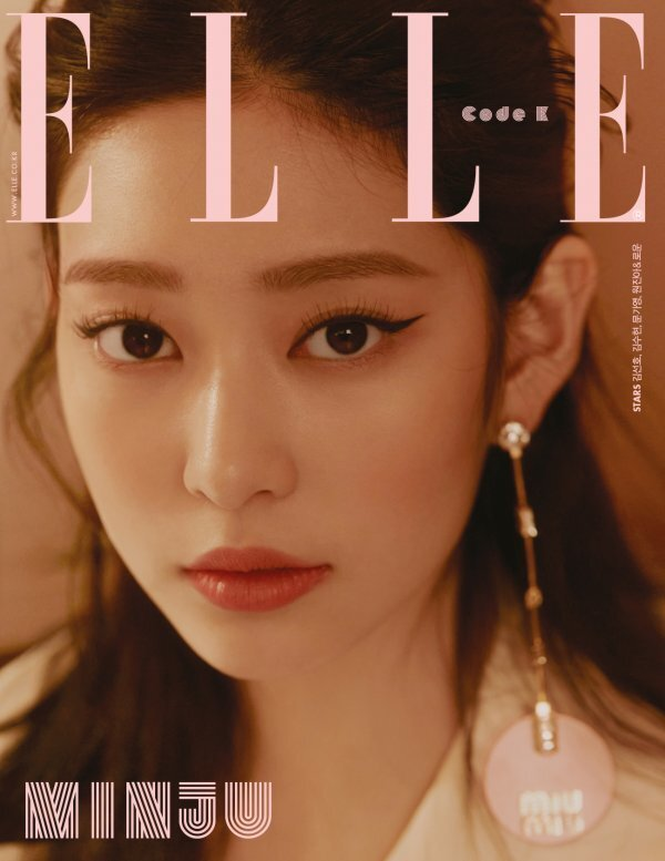 Id like to be the youngest of my life, and I feel loved and my sisters understand me more and give me generous ways.Its natural to give up and align with each other and weve been doing it, he said, expressing candid feelings about Chemie with members of IZ*ONE.Photo: Elle