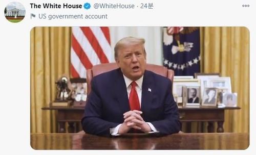 도널드 트럼프 미국 대통령 [백악관 트위터 캡처. 재배포 및 DB 금지]