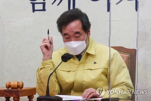 이익공유제 도입을 제기한 이낙연 더불어민주당 대표  [연합뉴스 자료사진]